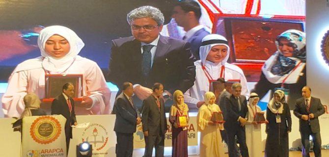 Arapça  Şiir yarışmasında Yozgatlı  öğrenci Çeliksu, Türkiye birincisi
